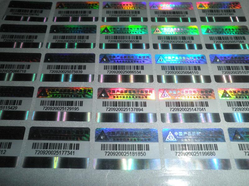 Stiker hologram barcode merupakan stiker hologram yang terdapat barcode yang dapat di scan oleh alat scan barcode